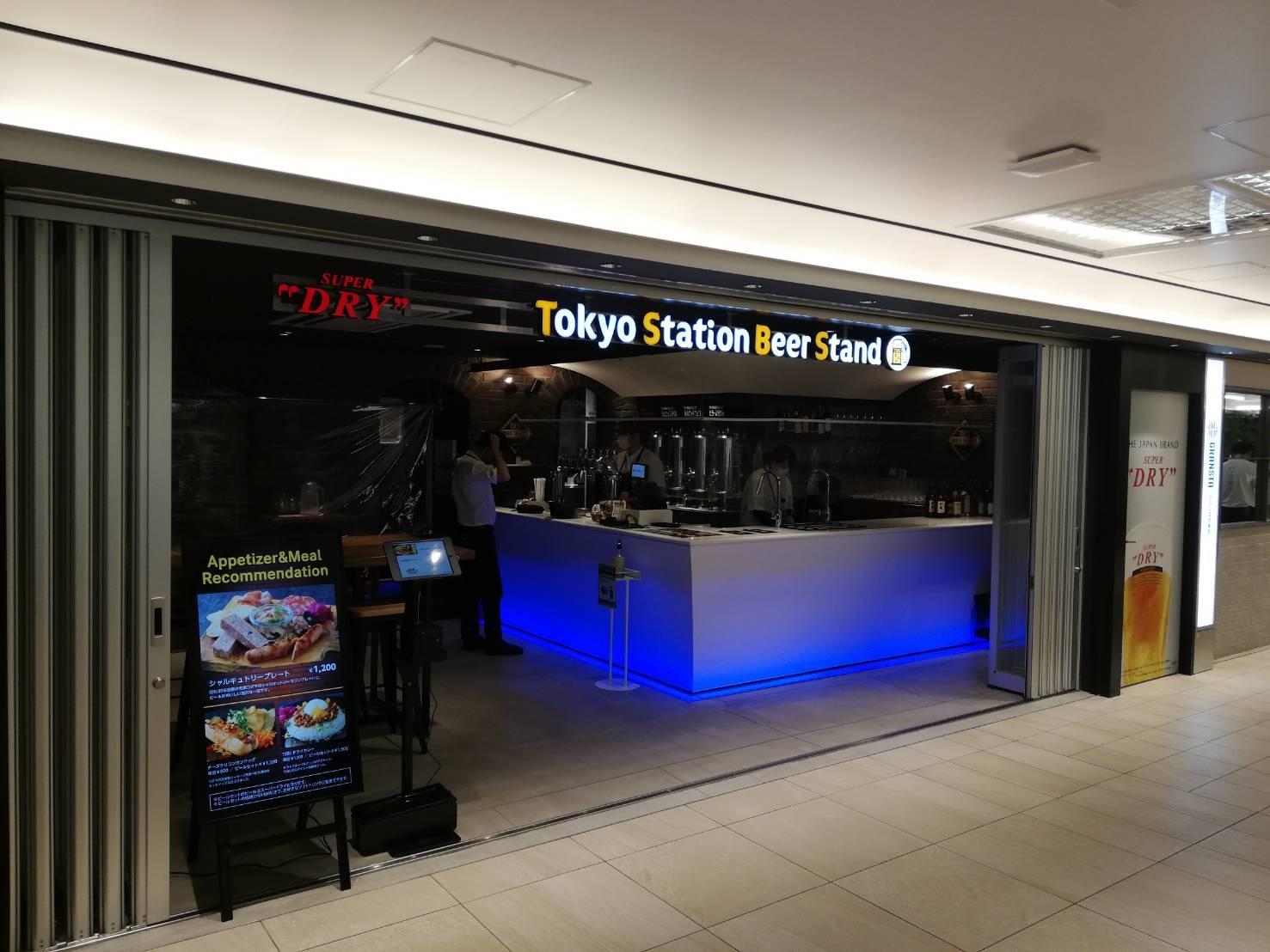 Tokyo Station Beer Stand